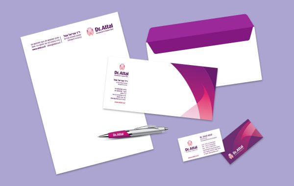 1attal-stationery